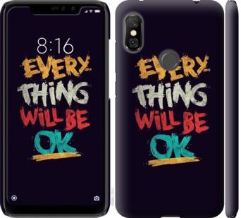Чехол на Xiaomi Redmi Note 6 Pro Все будет хорошо