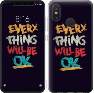 Чехол на Xiaomi Mi8 Все будет хорошо