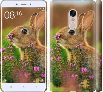 Чехол на Xiaomi Redmi Note 4 Кролик и цветы