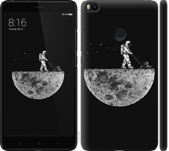 Чехол на Xiaomi Mi Max 2 Moon in dark