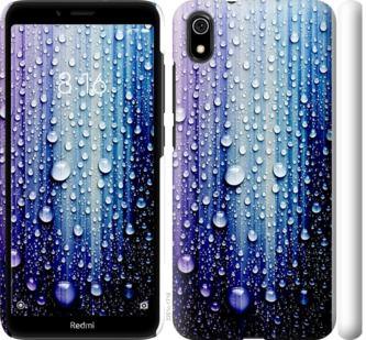 Чехол на Xiaomi Redmi 7A Капли воды