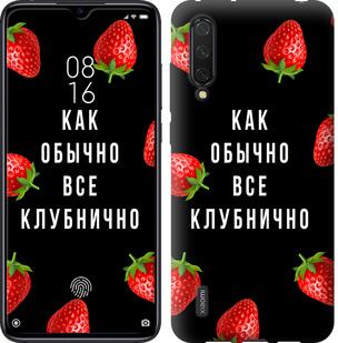 Чехол на Xiaomi Mi CC9 Все клубнично