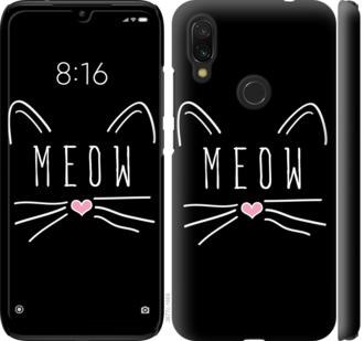 Чехол на Xiaomi Redmi 7 Kitty