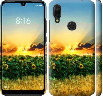 Чехол на Xiaomi Redmi 7 Украина
