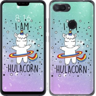 Чехол на Xiaomi Mi 8 Lite Im hulacorn