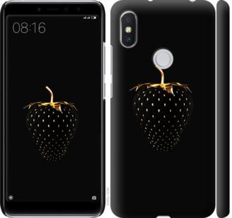 Чехол на Xiaomi Redmi S2 Черная клубника