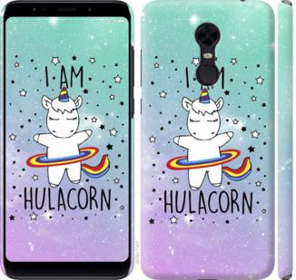 Чехол на Xiaomi Redmi 5 Plus Im hulacorn