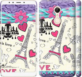 Чехол на Xiaomi Redmi 5 Париж 45