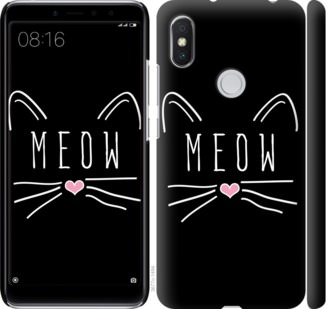 Чехол на Xiaomi Redmi S2 Kitty