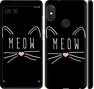 Чехол на Xiaomi Redmi Note 5 Kitty