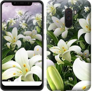 Чехол на Xiaomi Pocophone F1 Белые лилии