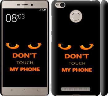 Чехол на Xiaomi Redmi 3s Dont touch the phone