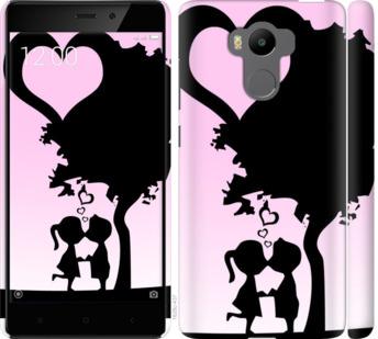 Чехол на Xiaomi Redmi 4 pro Искренняя любовь