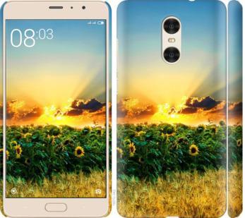 Чехол на Xiaomi Redmi Pro Украина