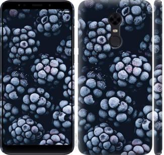 Чехол на Xiaomi Redmi 5 Plus Морозная ежевика