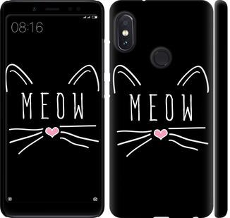 Чехол на Xiaomi Redmi Note 5 Pro Kitty