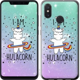 Чехол на Xiaomi Mi8 Im hulacorn