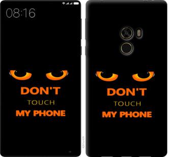Чехол на Xiaomi Mi MiX Dont touch the phone