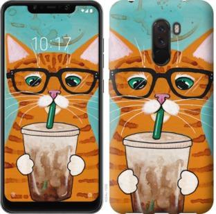 Чехол на Xiaomi Pocophone F1 Зеленоглазый кот в очках