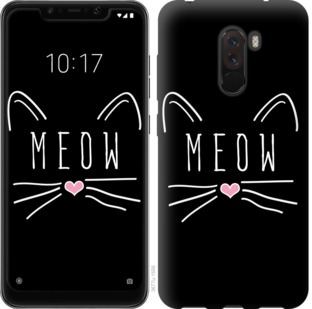 Чехол на Xiaomi Pocophone F1 Kitty