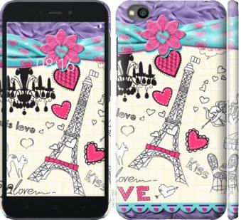 Чехол на Xiaomi Redmi Go Париж 45