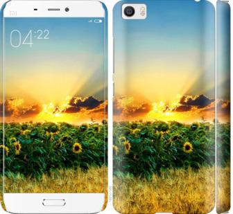 Чехол на Xiaomi Mi5 Украина