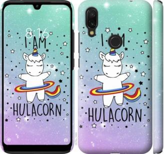 Чехол на Xiaomi Redmi 7 Im hulacorn