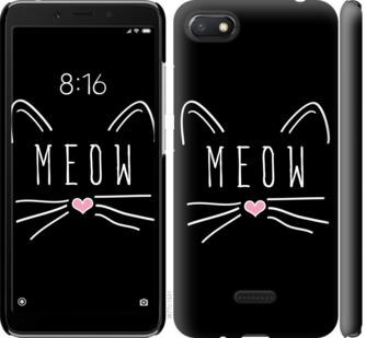 Чехол на Xiaomi Redmi 6A Kitty