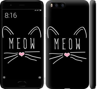 Чехол на Xiaomi Mi6 Kitty
