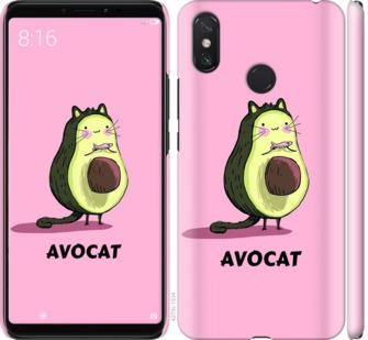 Чехол на Xiaomi Mi Max 3 Avocat
