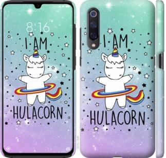 Чехол на Xiaomi Mi A3 Im hulacorn