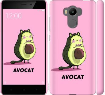 Чехол на Xiaomi Redmi 4 pro Avocat