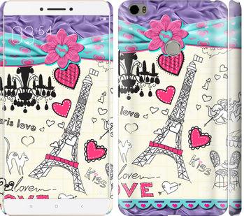 Чехол на Xiaomi Mi Max Париж 45