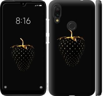 Чехол на Xiaomi Redmi 7 Черная клубника