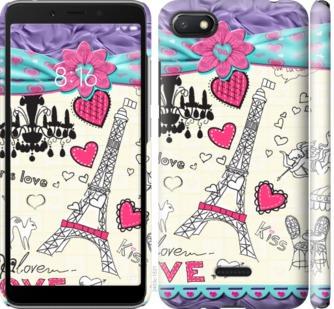Чехол на Xiaomi Redmi 6A Париж 45