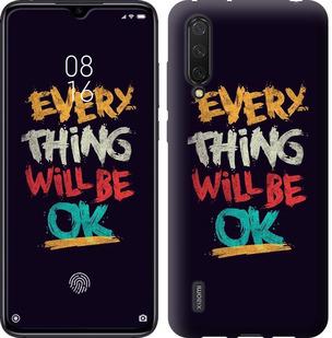 Чехол на Xiaomi Mi CC9 Все будет хорошо