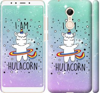 Чехол на Xiaomi Redmi 5 Im hulacorn
