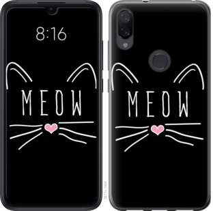 Чехол на Xiaomi Mi Play Kitty
