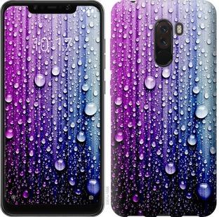 Чехол на Xiaomi Pocophone F1 Капли воды