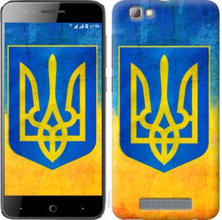 Чехол на ZTE A610 Герб Украины