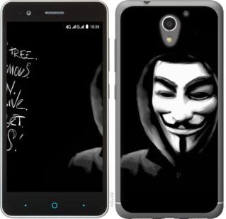 Чехол на ZTE A510 Анонимус