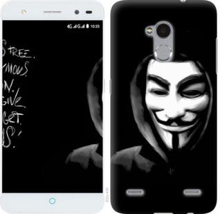 Чехол на ZTE V7 Lite Анонимус