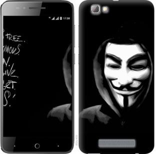 Чехол на ZTE A610 Анонимус