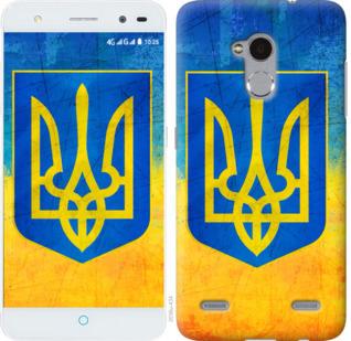 Чехол на ZTE V7 Lite Герб Украины